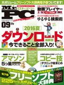 Mr.PC (�ߥ������ԡ�����) 2016ǯ 9���