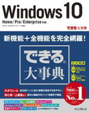 �Ǥ������ŵ Windows 10 Home/Pro/Enterprise�б�