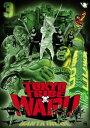 TOKYO TRIBE WARU 3【電子書籍】[ 井上三太 ]
