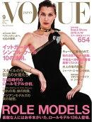 VOGUE JAPAN 2016ǯ9��� No.205