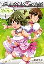 アイドルマスター Neue Green for ディアリース...