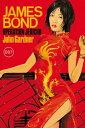 James Bond 24: Operation Jericho【電子書籍】[ John Gardner ]