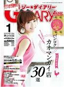 G-DIARY 2016ǯ 1���