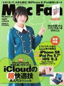 Mac Fan 2016ǯ5���