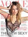 VOGUE JAPAN 2016年5月号 No.2012016年5月号 No.201【電子書籍】