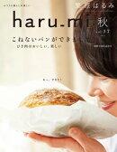 �����Ϥ�� haru��mi 2015ǯ10���