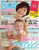 Baby-mo�ʥ٥ӥ�� 2016ǯ�ƽ���