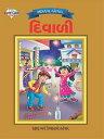 Festival of India : Diwali : ?????? ??????: ??????【電子書籍】[ Priyanka Verma ]