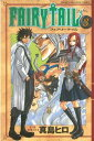 FAIRY TAIL(3)【電子書籍】 真島ヒロ