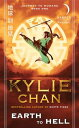 Earth to HellJourney to Wudang: Book One【電子書籍】[ Kylie Chan ]
