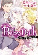 Baby Doll ����ȵ�����å��줿��