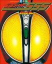 仮面ライダー555(ファイズ)超全集 <下巻>【電子書籍】[ てれびくん編集部 ]