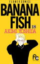 BANANA FISH(18)【電子書籍】[ 吉田秋生 ]
