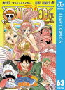 ONE PIECE モノク...