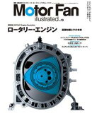 Motor Fan illustrated Vol.19��Lite��