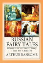 Russian Fairy Tales Illustrated 18 Short Fairy Tales for Children 【電子書籍】 Arthur Ransome