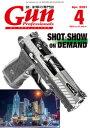 月刊Gun Professionals2021年4月号【電子書籍】 Gun Professionals編集部