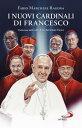ショッピングf-05d I nuovi cardinali di Francesco【電子書籍】[ Fabio Marchese Ragona ]