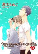 too sweet vanilla ����