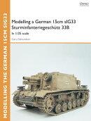 Modelling a German 15cm sIG33 Sturminfanteriegesch���tz 33B
