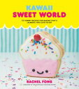 Kawaii Sweet World Cookbook75 Yummy Recipes for Baking That's (Almost) Too Cute to Eat【電子書籍】[ Rachel Fong ]