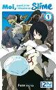Moi, quand je me r incarne en slime (Light Novel) - tome 1【電子書籍】 FUSE