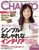 CHANTO 2015ǯ 01���