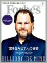 ForbesJapan 2018年7月号【電子書籍】 atomixmedia Forbes JAPAN編集部