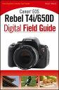 Canon EOS Rebel T4i/650D Digital Field Guide【電子書籍】[ Rosh Sillars ]