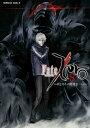 Fate/Zero(8)【電...