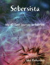 Sobersista - My Forty Year Journey to Sobriety【電子書籍】[ Jules Rutherford...