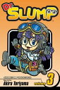 Dr. Slump, Vol. 3【電子書籍】 Akira Toriyama