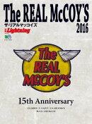 �̺�Lightning Vol.146 The REAL McCOY'S 2016
