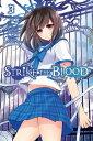Strike the Blood, Vol. 3 (mang...
