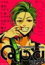 Qpa vol.99 カワイイ【電子書籍】[ コウキ。 ]