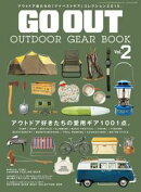GO OUT�����Խ� OUTDOOR GEAR BOOK Vol.2