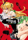 学園黙示録 HIGHSCHOOL OF THE DEAD FULL COLOR EDITION(5)
