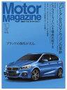 MotorMagazine 201...