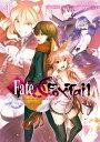 フェイト/エクストラ CCC FoxTail(4)【電子書籍...