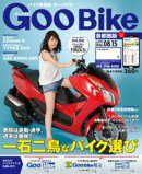 GooBike 2016ǯ8���
