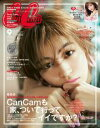 CanCam (キャンキャン) 2018年 9月号【電子書籍】[ CanCam編集部 ]