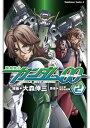機動戦士ガンダム00(2)【電子書籍】[ 大森 倖三 ]