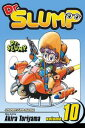 Dr. Slump, Vol. 10【電子書籍】 Akira Toriyama