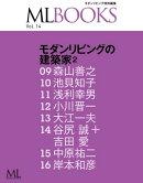 ML BOOKS����� 14 ������ӥη��۲�2