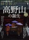 時空旅人 2020年5月号【電子書籍】[ 三栄 ]