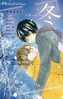 Pure Love Seasons 4 �ߡ����äȤ��ä����