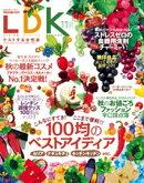 LDK (���롦�ǥ���������) 2015ǯ 11���