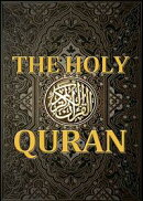 Quran: English Translation. Clear, Easy to Read, in Modern English