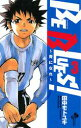 BE BLUES!?青になれ?(3)【電子書籍】[ 田中モトユキ ]