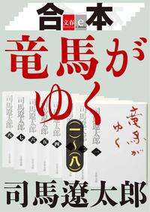 ���ܡ�ε�Ϥ��椯�ʰ�ˡ���Ȭ�ˡ�ʸ��e-Books��